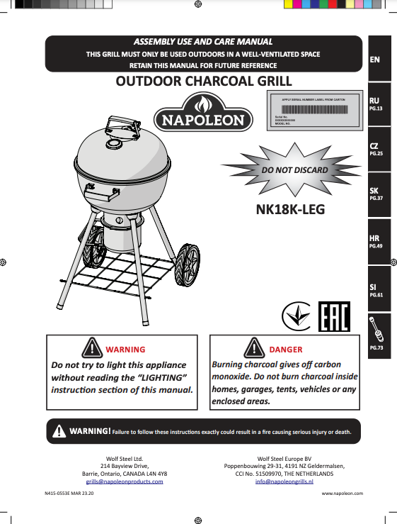 """18"""" Charcoal Kettle Grill Manual"""