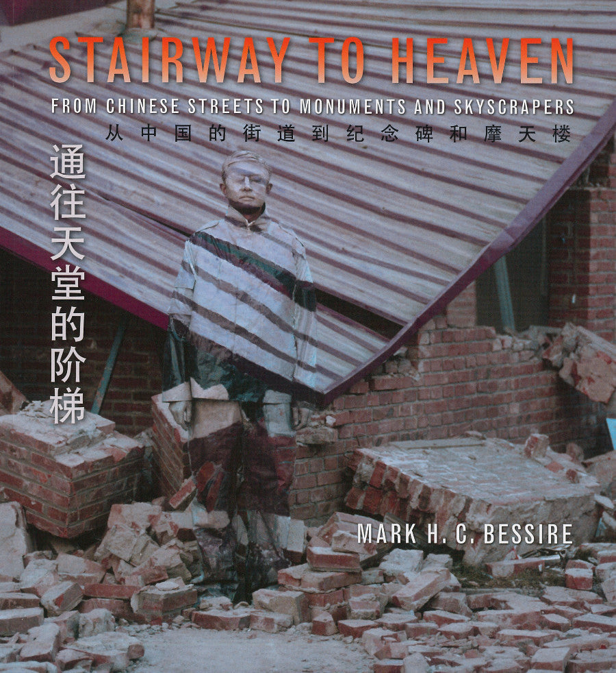 Stairway to Heaven: From Chinese Streets to Monuments and Skyscrapers - Books, Museum Publications
