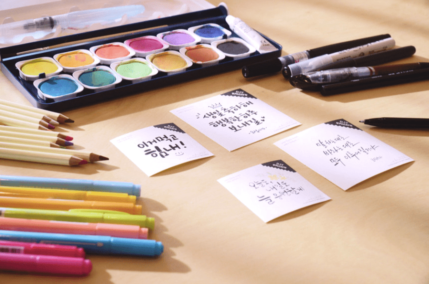 Waterbrush Coloring Class <Valentine Limited>