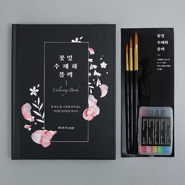 Watercolor Coloring Book Starter