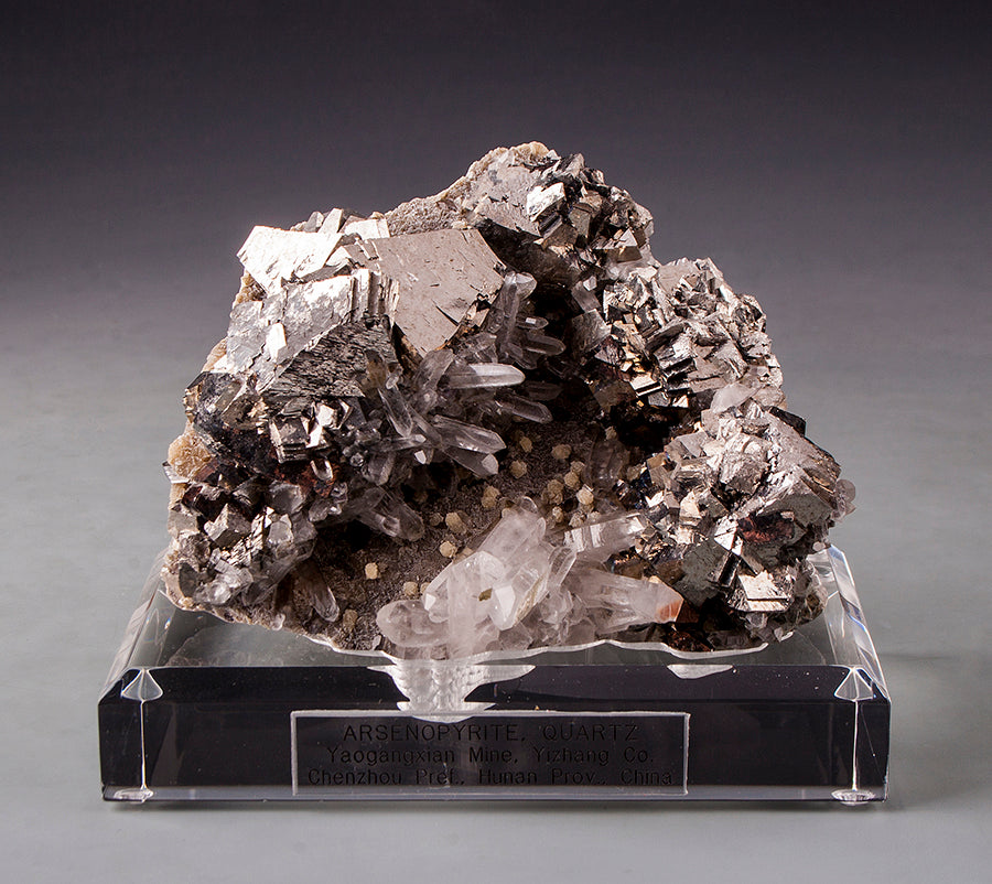 7845 - ARSENOPYRITE, QUARTZ