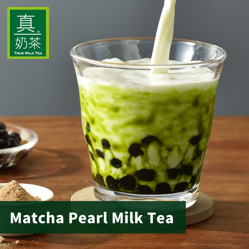 Boba Tea Kit | Matcha Pearl Milk Tea, 5 count (pack of 1)