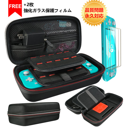 [Large Capacity] Carrying Case for Nintendo Switch Lite 2019
