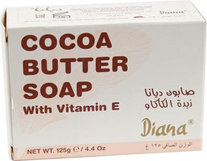 Diana Cocoabutter Soap 125 g