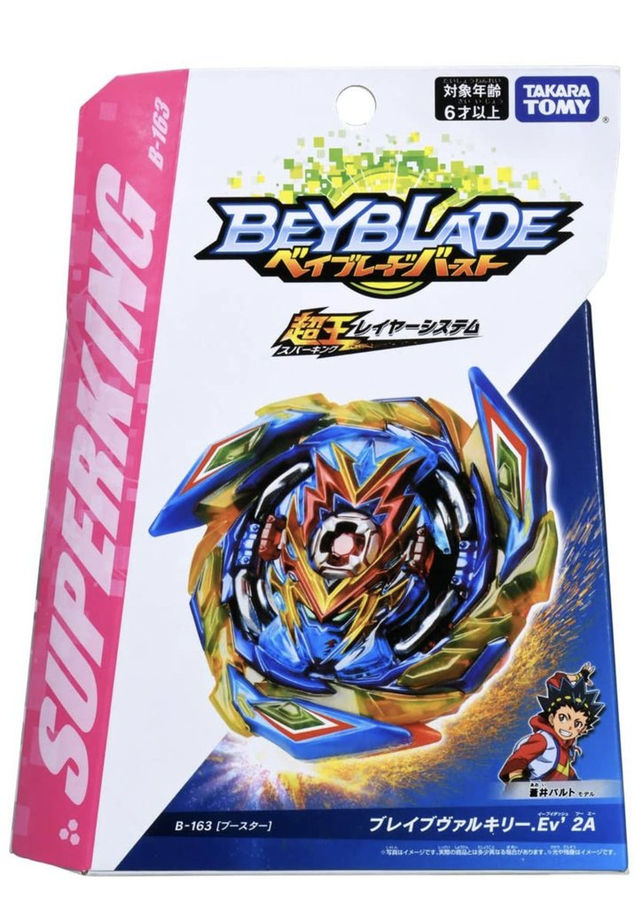 How to Spot Fake Beyblades