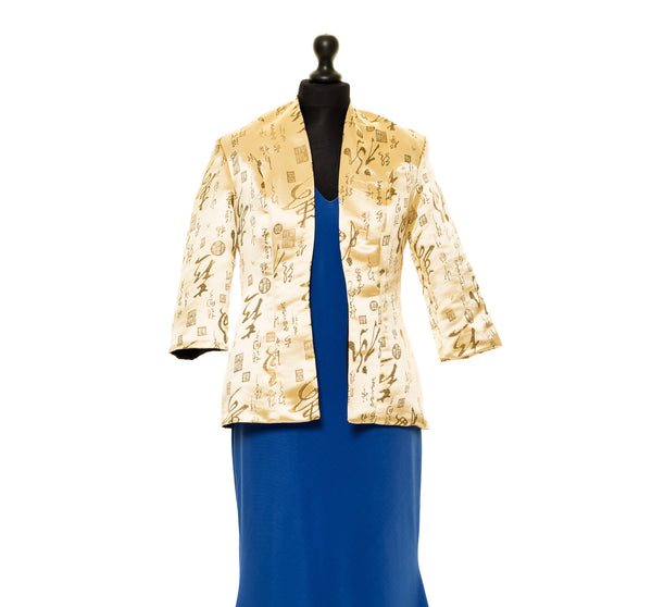 Leah - Gold Chinese Character Silk Reversible Jacket