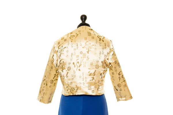 Rose - Gold Chinese Character Silk Reversible Jacket