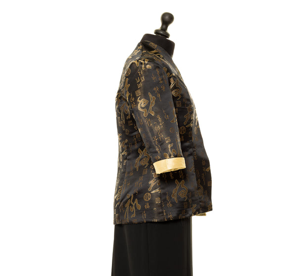 Leah - Black & Gold Chinese Character Silk Reversible Jacket