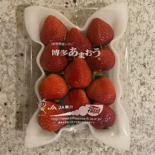 amaou strawberries
