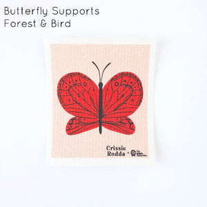 Butterfly SPRUCE - supports Forest & Bird