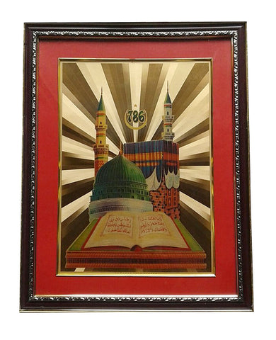 24 Carat Gold Plated Islamic Dua (Kaaba / Makkah/ Mecca) 786 Wall Picture Frame