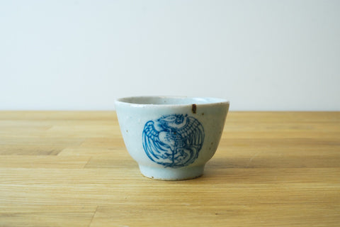 Qing Dynasty Style Iron Flecked Teacup with Phoenix Emblem