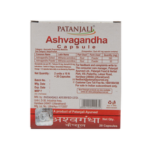 Load image into Gallery viewer, Patanjali - Ashvagandha contains