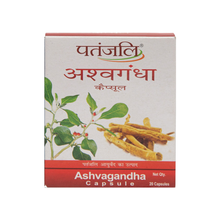 Load image into Gallery viewer, Patanjali - Ashvagandha