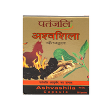 Load image into Gallery viewer, Patanjali - Ashvashila Capsules