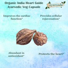 Load image into Gallery viewer, Organic India Heart - benefits