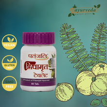 Load image into Gallery viewer, Patanjali - Liv Amrit Tablet Vegan | Gluten Free | GMO Free