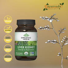 Load image into Gallery viewer, Organic India Liver Kidney-vegan | gluten free | gmo free | USDA Organic|
