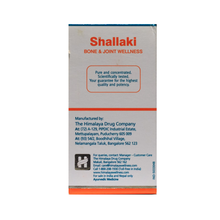 Load image into Gallery viewer, Himalaya Shallaki tested