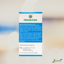 Load image into Gallery viewer, Nagarjuna Spondylon Soft Gel Capsule - ayurvedmarketplace.