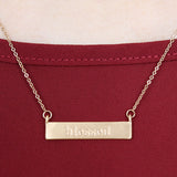 Blessed Charm Pendant Necklace