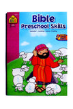 Bible Preschool Skills Book