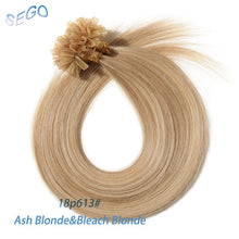 Load image into Gallery viewer, SEGO 1g/s 50g 16-24inch Straight Nail U Tip Hair Extension Keratin Capsules 100% Real Human Hair Non-Remy Pre Bonded 60 Hair