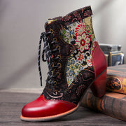 Antic Short Boots