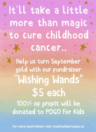 Wishing Wand Fundraiser for POGO 2020