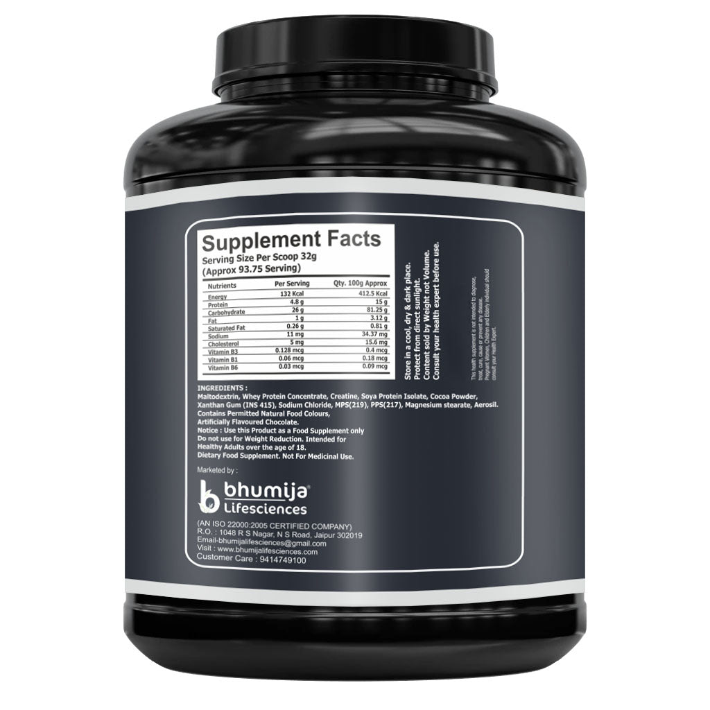 Bhumija Lifesciences Mass Weight Gainer With Delicious Choccolate Flavour 3 kg (6.6 lbs) Supplement Weight Gainers/Mass Gainers