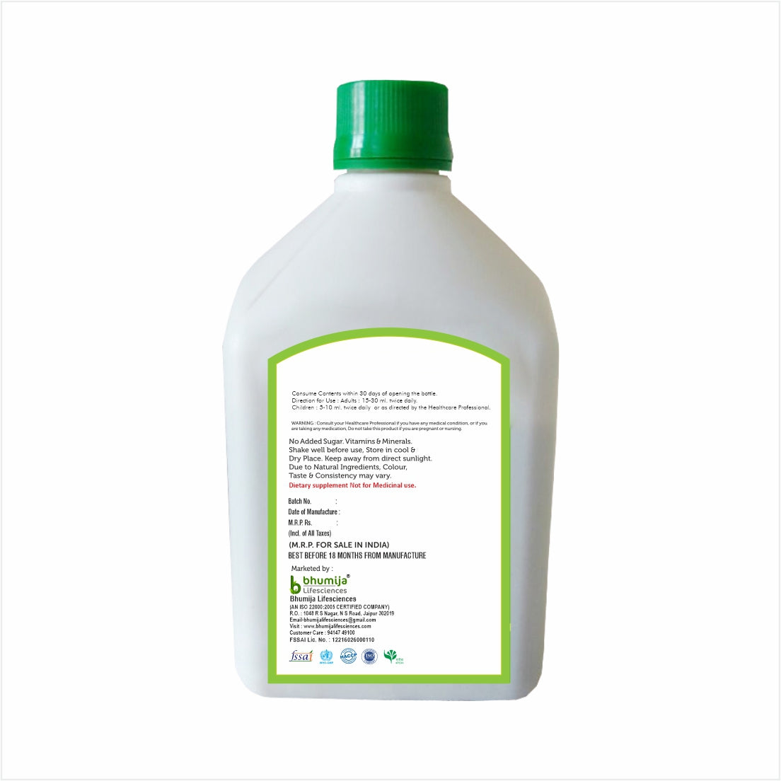 Bhumija Lifesciences Aloe Vera Juice (with Pulp) Natural Juice Skin and Hair 1 Ltr.