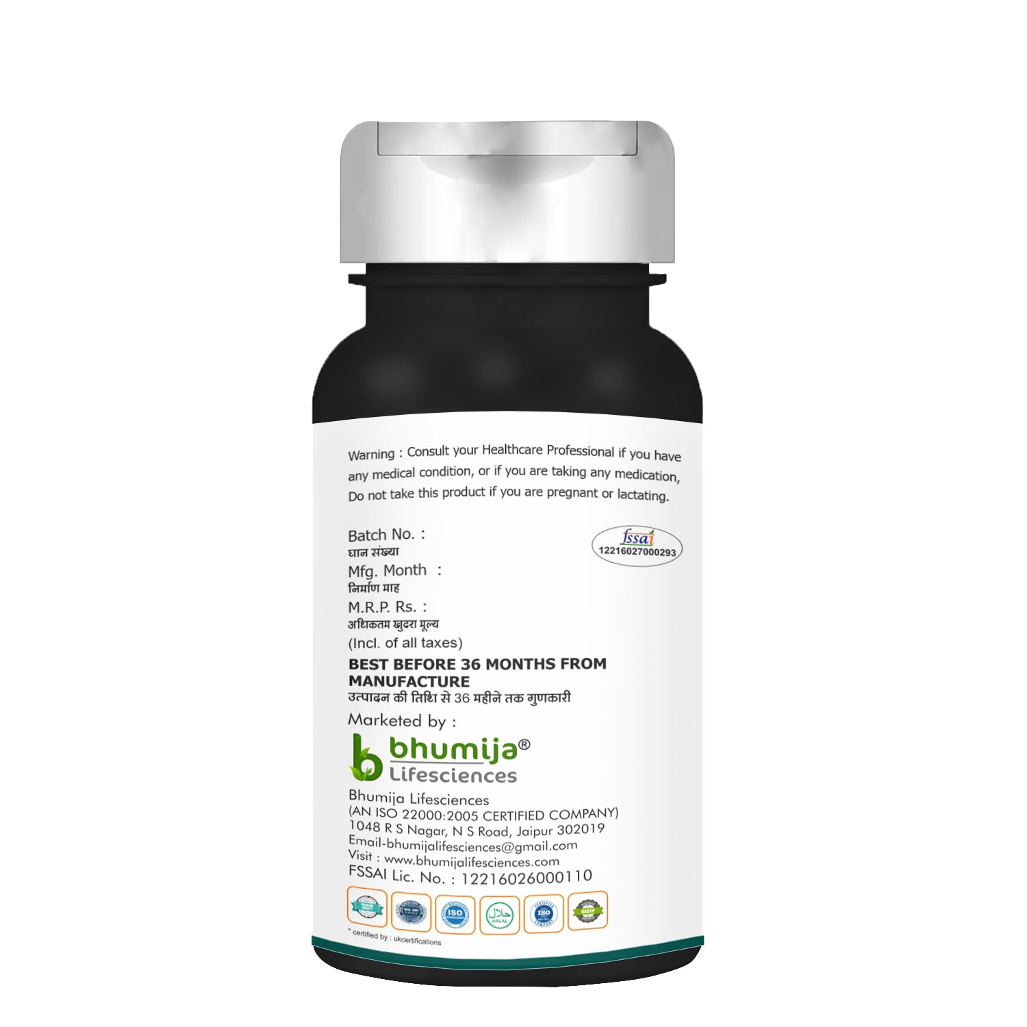 Bhumija Lifesciences Milk Thistle 250mg Tablets (60 Tab) for Detoxification & optimizing Liver Functions