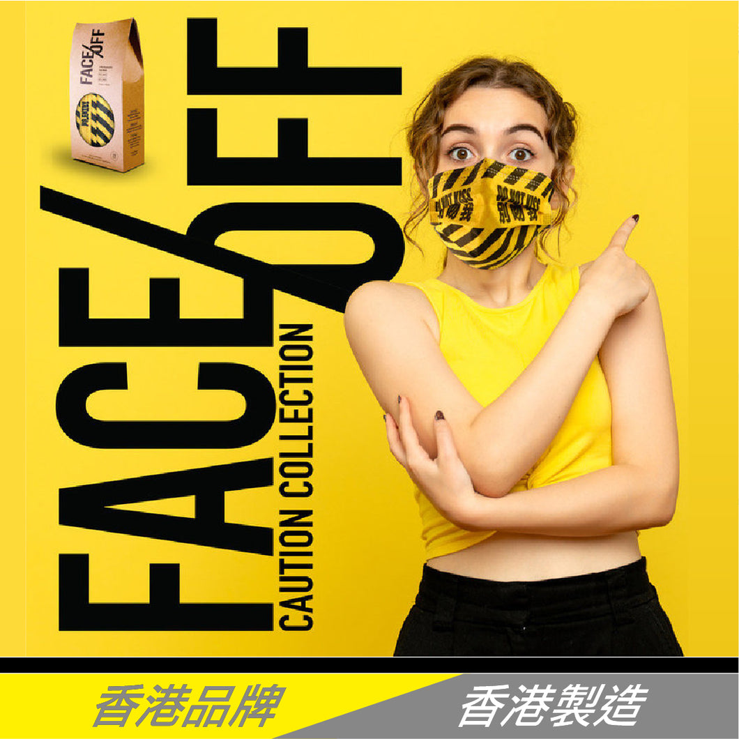 FACE/OFF「留意番」系列口罩 Attention Collection
