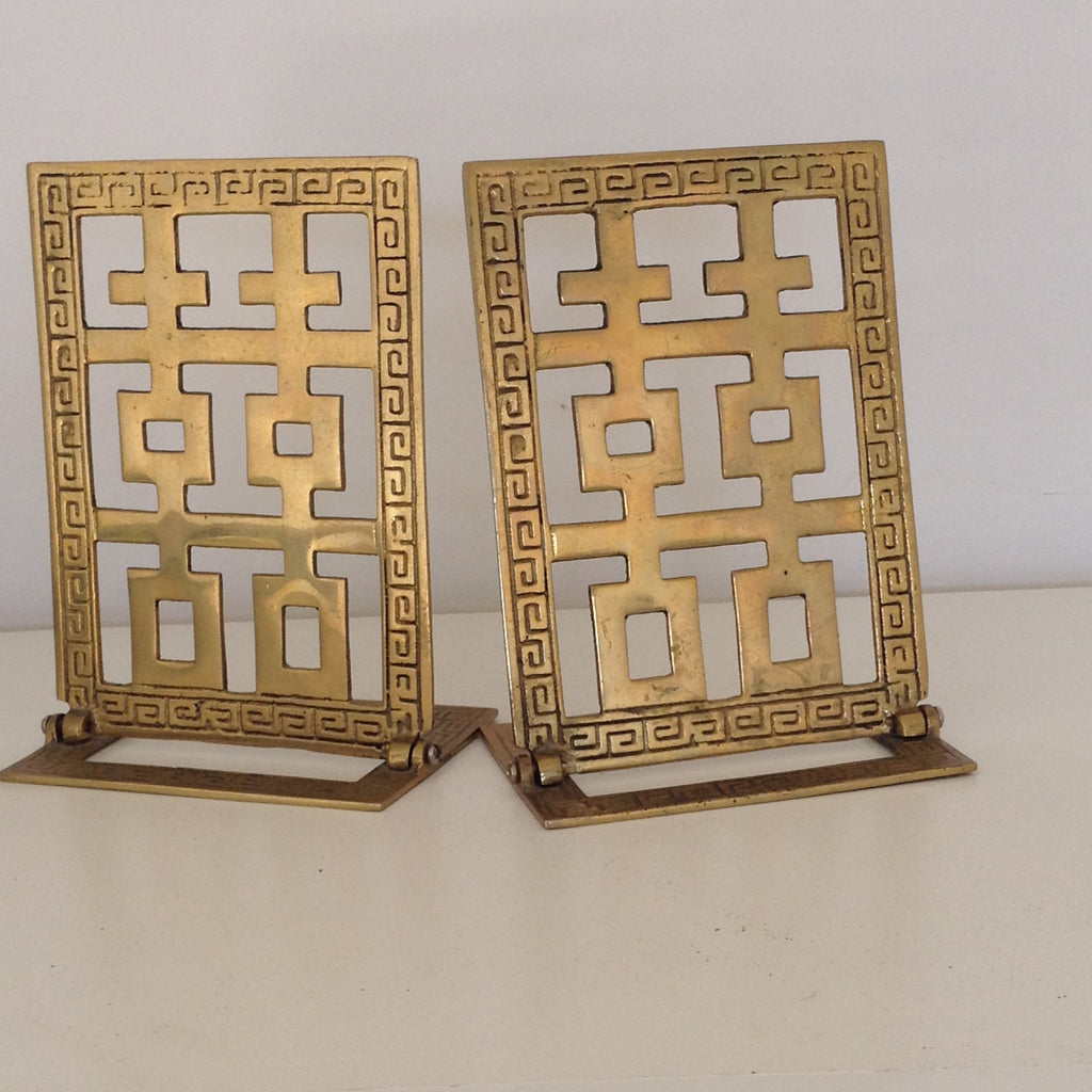 Chinoiserie Brass Mid Century Bookends
