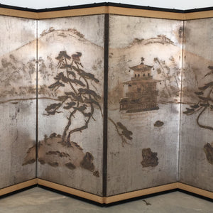 Vintage Japanese 4 Panel Byobu folding Screen Painting. - The Sweetwood Collection
