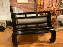 Laquered Black Asian Daybed - The Sweetwood Collection