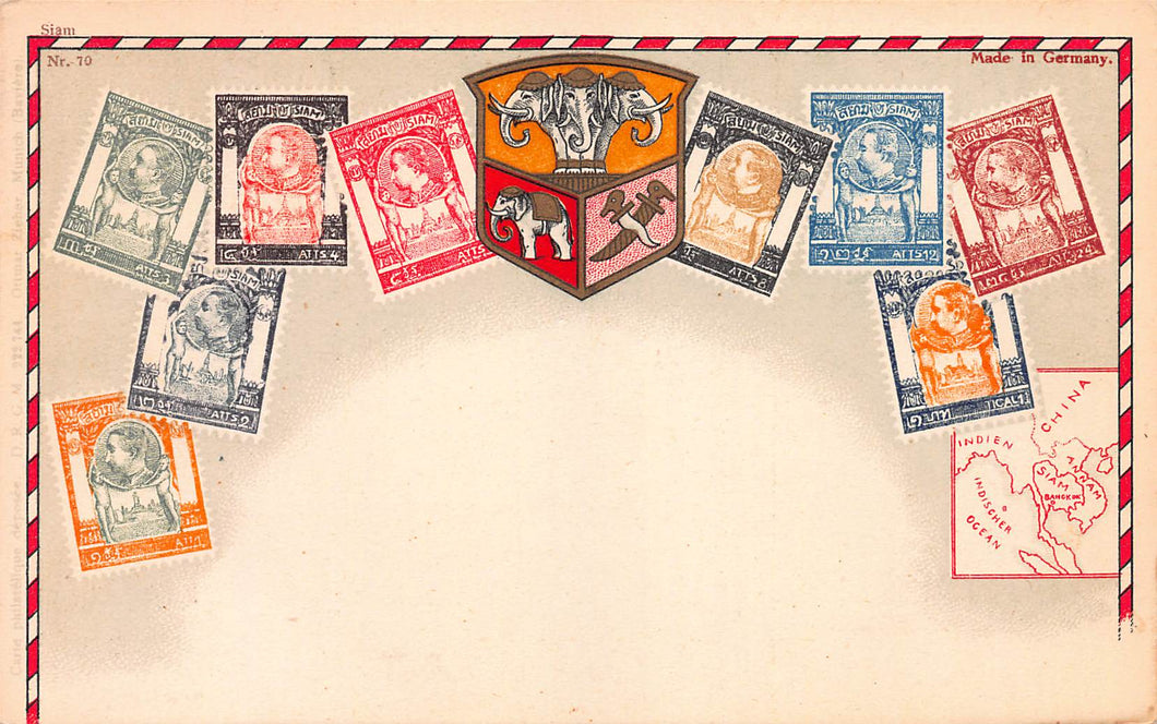 Thailand, Classic Stamp Images on Early Postcard, Unused