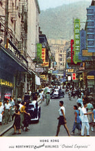 Load image into Gallery viewer, Hong Kong, Via Northwest Orient Airlines, Orient Express, Postcard, used in 1958