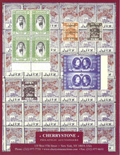Load image into Gallery viewer, The Santa Fe Collection of Middle East 1918-1948, Cherrystone Philatelic Auctioneers, January 11, 2012