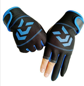 Fishing  SBR Gloves Outdoor Anti-slip 3 Cut Finger