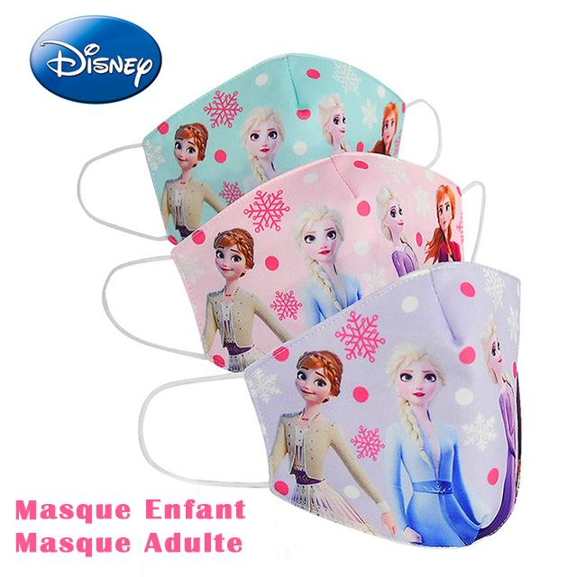 Reine des Neiges Masque Covid 19 - Adulte/Enfant Disney © freeshipping - Foot Online