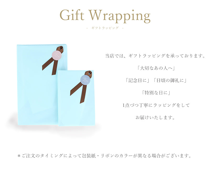 gift_wrapping_castelli_milano
