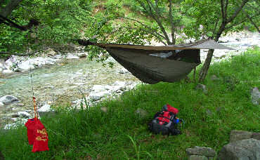 Leave No Trace Hennessy Hammock