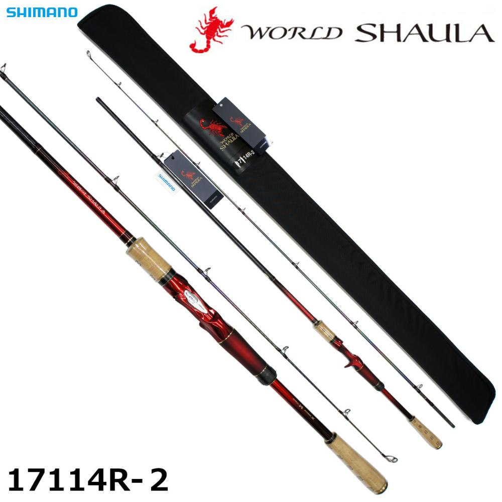 Shimano NEW WORLD SHAULA 17114R-2 Baitcasting Rod for Bass 4969363381170