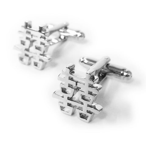 Chinese Character Cufflinks (Double Happiness)