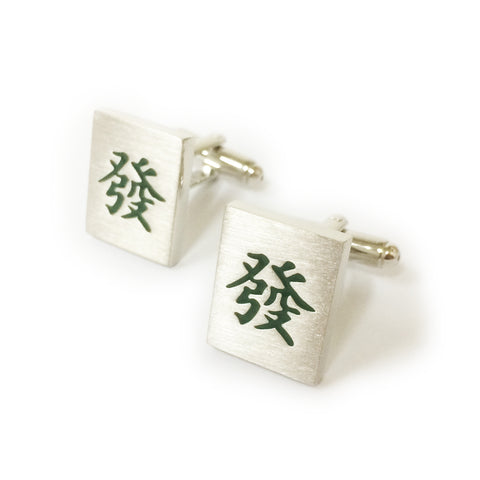Chinese Character Cufflinks (Prosperity)