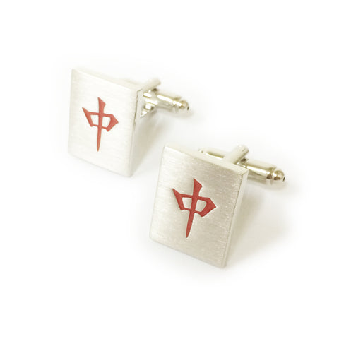 Chinese Character Cufflinks (Middle)