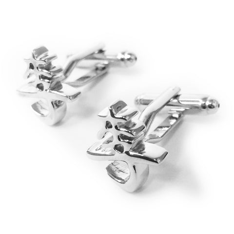 Chinese Surname Cufflinks (Lee)