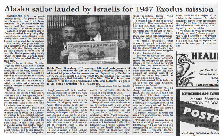 ADN article about Jack V. Johnson helping Jewish refugees in their exodus to Israel from Europe in 1947.