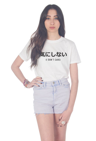 Japanese I Don't Care T-shirt